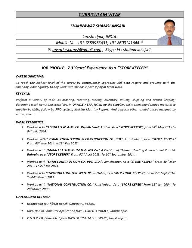 storekeeper resume