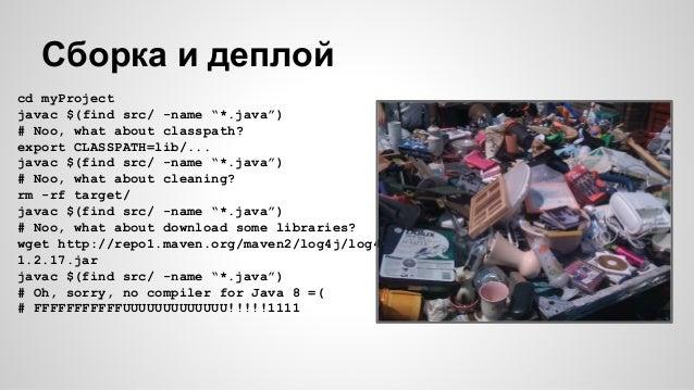 Javac tool download - REFLECTSWART ML