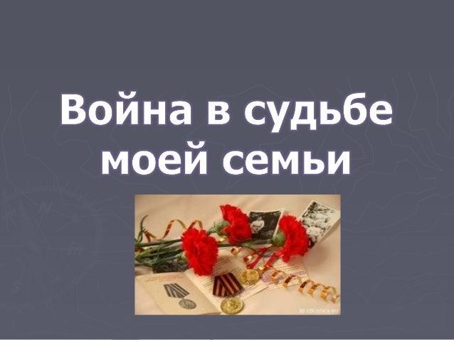 Кузьмин Василий АлексеевичКузьмин Василий Алексеевич 14 января 1918 г. – 8 августа 1973 г.14 января 1918 г. – 8 августа 19...