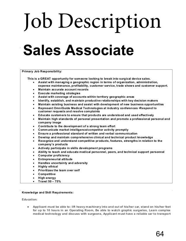 job description of sales associate