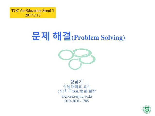 teaching and learning problem solving Journal of statistics education, v17n1: john marriott, neville davies and liz gibson teaching, learning and assessing statistical problem solving.