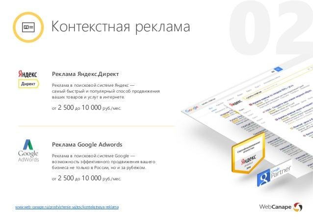 Веб дизайн продвижение и раскрутка сайтов add topic купить lg gsa s10n