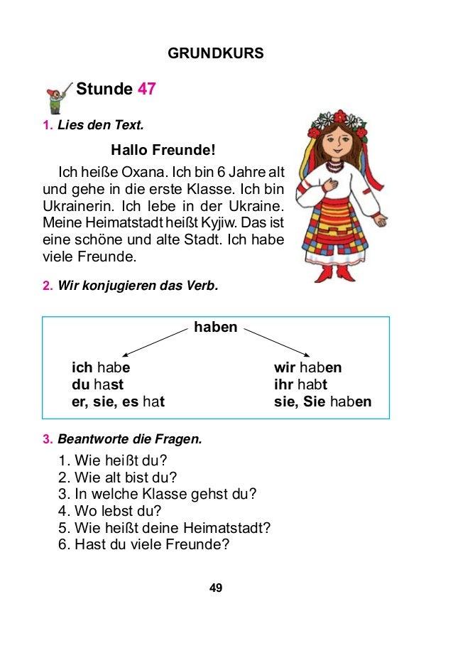1 клас німецька мова скоропад 2012