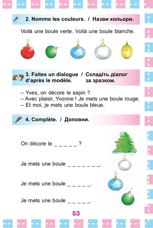 1 клас французька мова клименко 2012