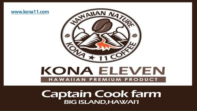 www.kona11.com