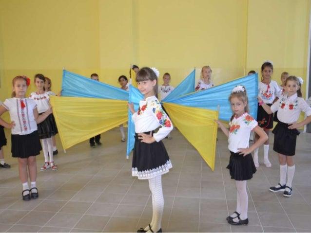 1 флешмоб «перлина україна»