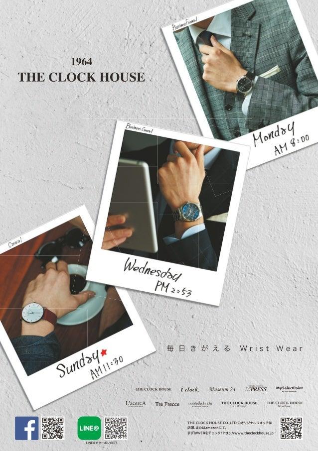 9ce28acb3db9 Men's JOKER WATCH x THE CLOCK HOUSE