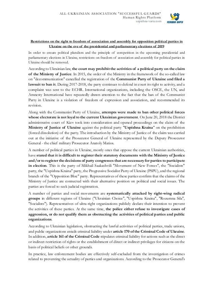"ALL-UKRAINIAN ASSOCIATION ""SUCCESSFUL GUARDS"" Human Rights Platform uspishna-varta.com Restrictions on the right to freedo..."