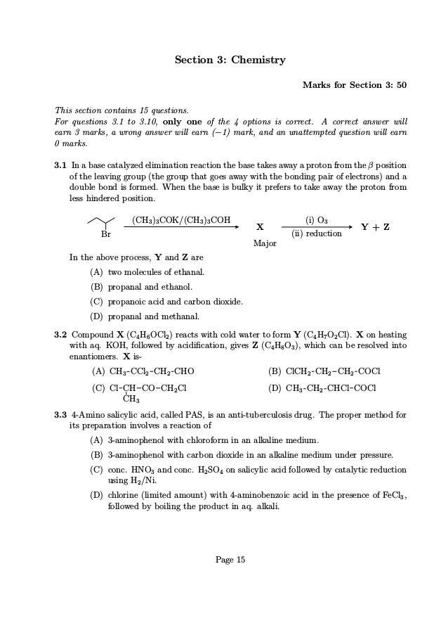 NEST 2016 Question Paper