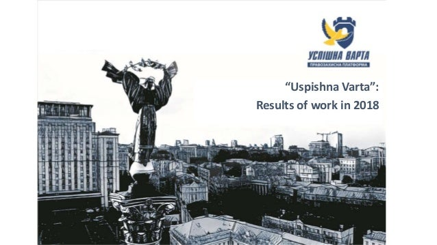 """Uspishna Varta"": Results of work in 2018"