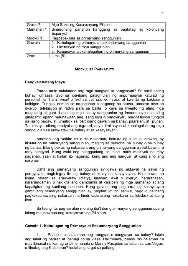 Ibigay ang saklaw ng pag aaral ng heograpiya - Computers & Internet