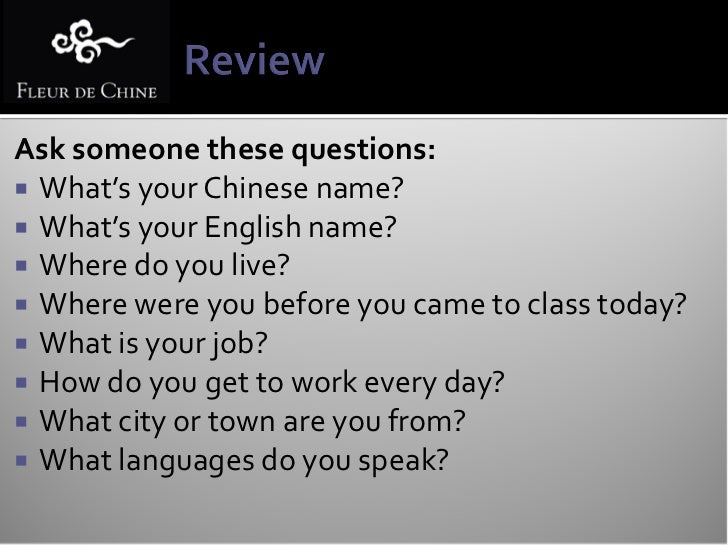 Ask someone these questions: What's your Chinese name? What's your English name? Where do you live? Where were you bef...
