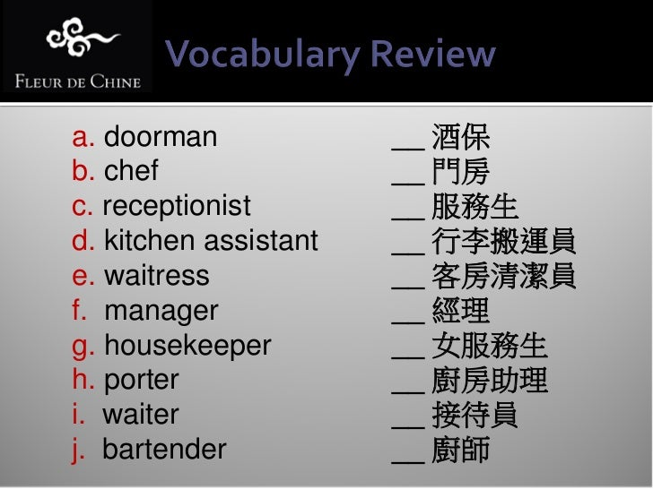 a. doorman             __ 酒保b. chef                __ 門房c. receptionist        __ 服務生d. kitchen assistant   __ 行李搬運員e. wai...