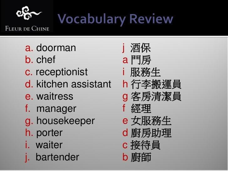a. doorman             j 酒保b. chef                a 門房c. receptionist        i 服務生d. kitchen assistant   h 行李搬運員e. waitres...