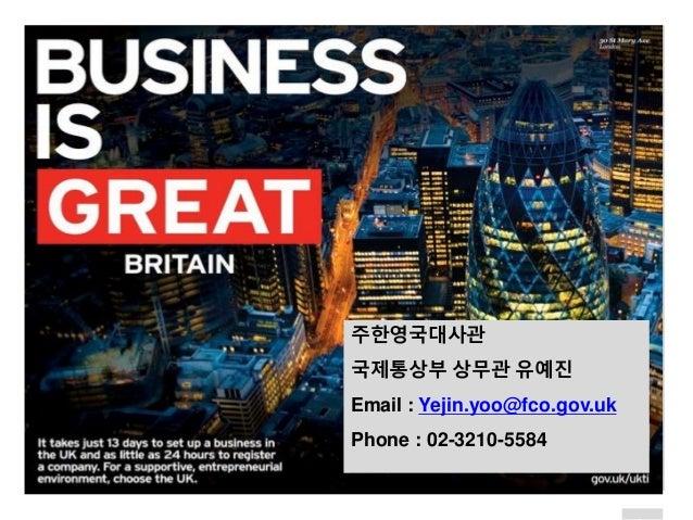 1-2. The UK Startup Ecosystem_021517
