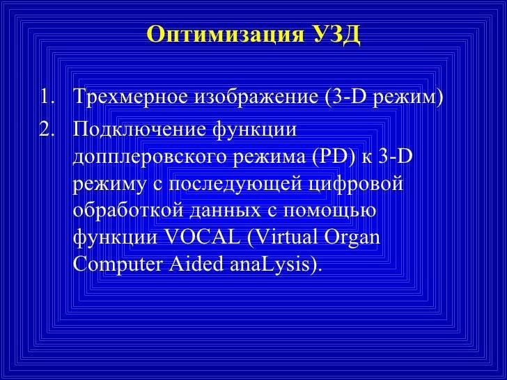 free Optical Bistability III: Proceedings of