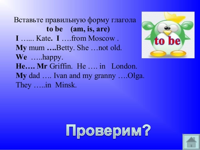 Контрольная работа Русский язык 5 класс в формате ВПР ...