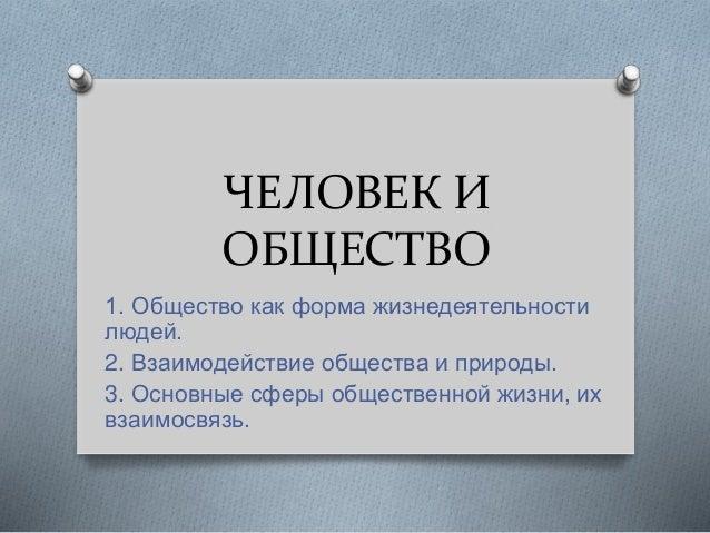 ebook Estudios de