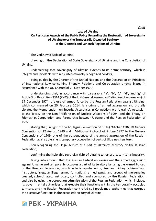 Draft Law of Ukraine On Particular Aspects of the Public Policy Regarding the Restoration of Sovereignty of Ukraine over t...
