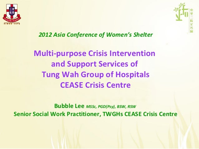 2012 Asia Conference of Women's Shelter       Multi-purpose Crisis Intervention           and Support Services of        T...