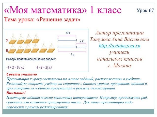 Режим решения задач задачи по квантовой физике решение