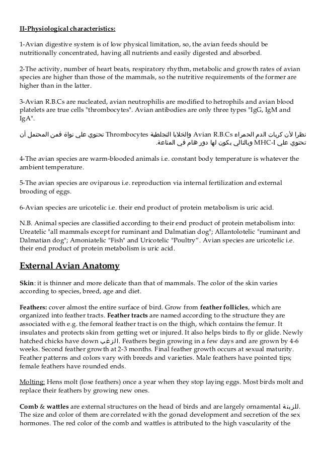 Avian biology ---- Dr Fares El-Khayat Slide 3