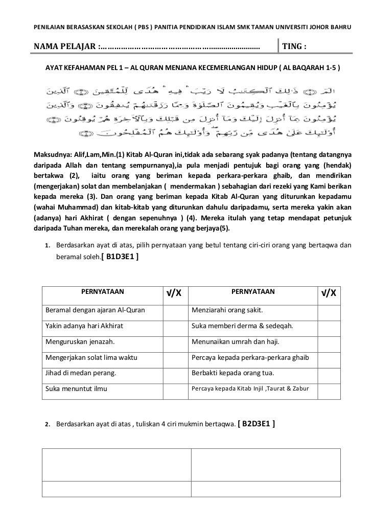 pp0127 roshaniza siap 1 Lrg bukit setongkol10 perkampongan cenderawasih pahang roshaniza binti mohd rosli 09-5144988 dke-1 lebuh 1 bandar sultan (tangguh lawatan sbb belum siap.