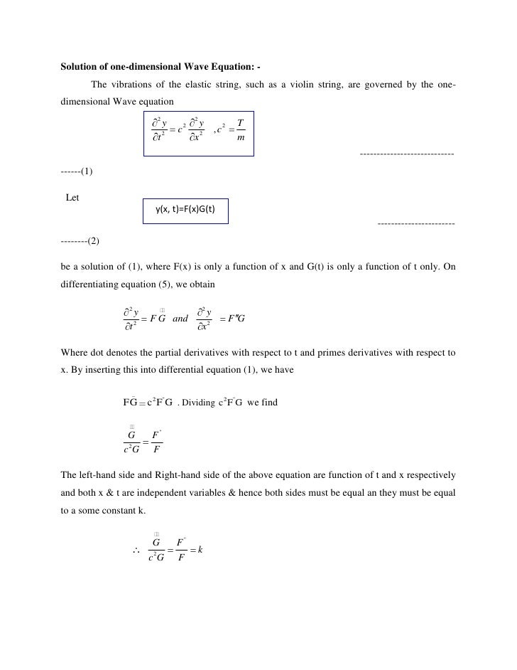 1 d wave equation