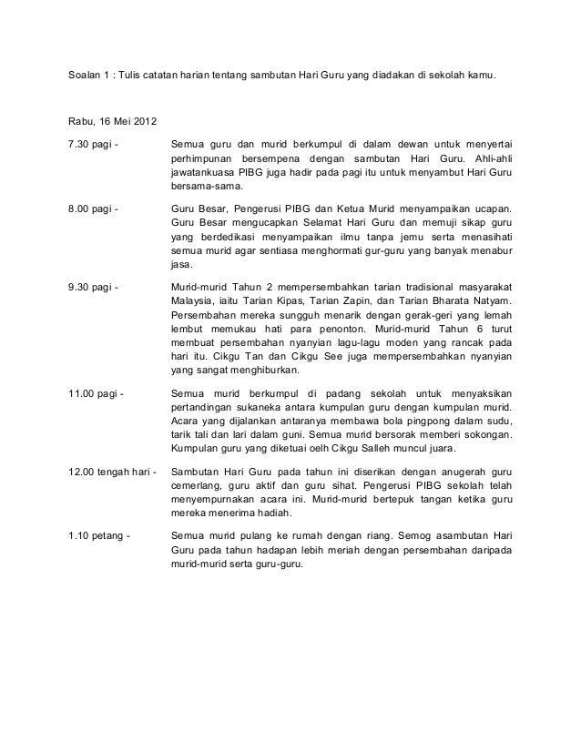 karangan sambutan hari kemerdekaan Kartina wati 33 sambutan merdeka raya sambutan merdeka raya merupakan sambutan hari raya peringkat sekolah disebabkan ia disambut di dalam bulan kemerdekaan, maka ia disebut sebagai merdeka raya sambutan ini dijalankan pada 14 september 2012 (jumaat.