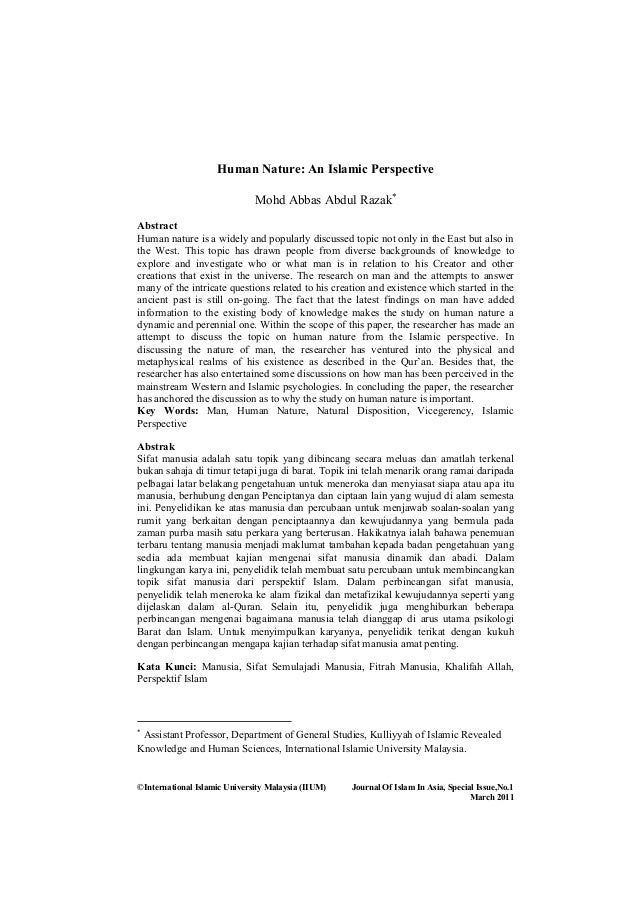 Humanity in islam essay