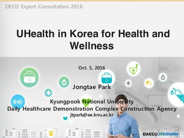OECD Expert Consultation 2016 헬스케어 실증단지 사업 현황 및 발전 계획 Oct. 5, 2016 OECD Expert Consultation 2016 UHealth in Korea for Heal...