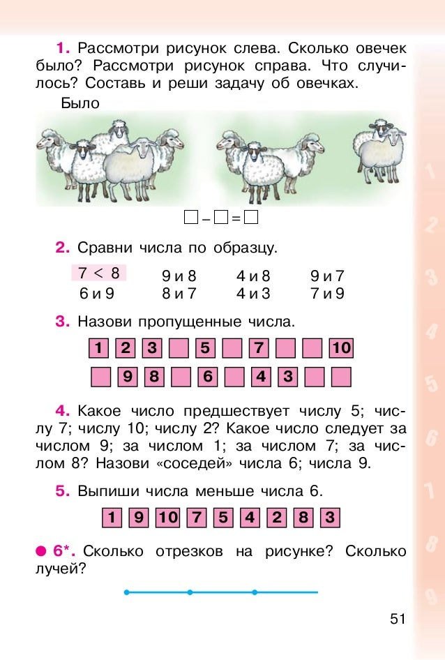 Составь выражения и реши задачи кадастр ру экзамены с ответами