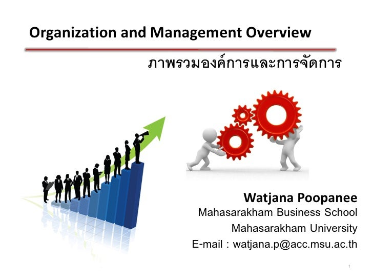 Organization and Management Overview               ภาพรวมองค์ การและการจัดการ                             Watjana Poopanee...
