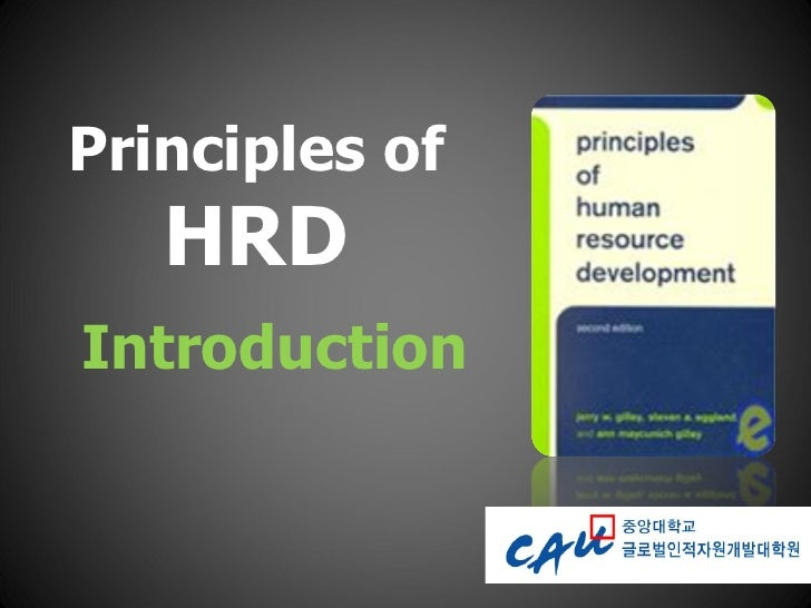 Principles of    HRD Introduction