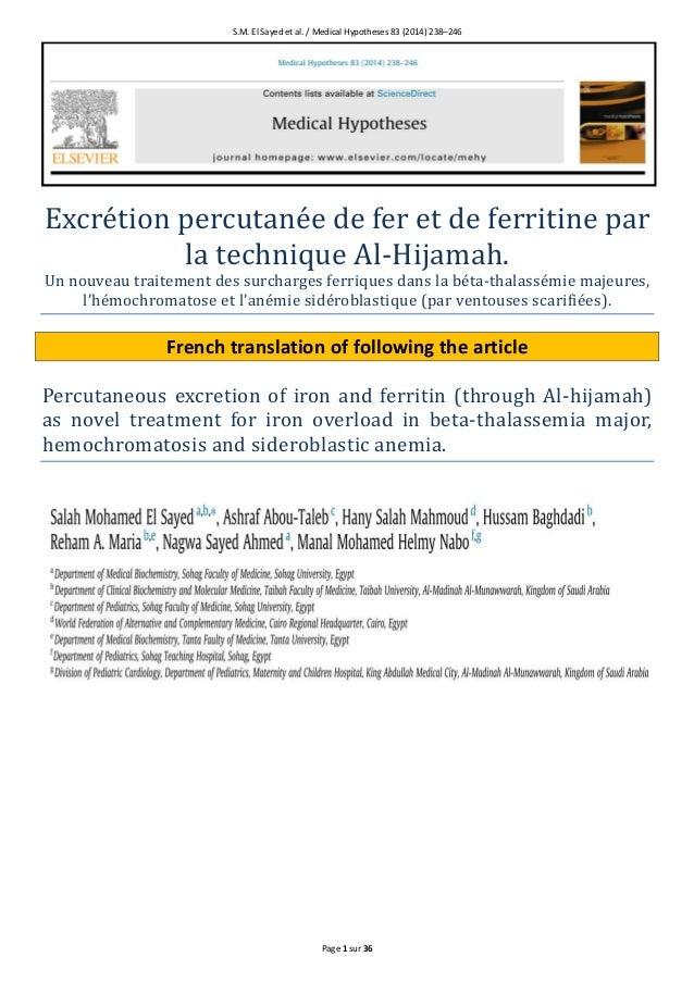 S.M. El Sayed et al. / Medical Hypotheses 83 (2014) 238–246 Page 1 sur 36 Excrétion percutanée de fer et de ferritine par ...