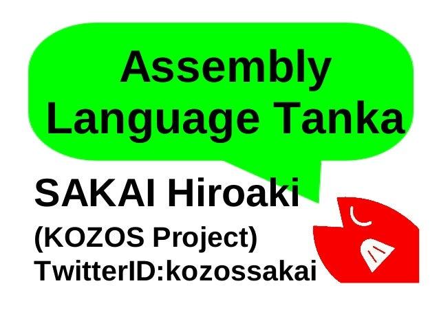 Assembly Language Tanka SAKAI Hiroaki (KOZOS Project) TwitterID:kozossakai