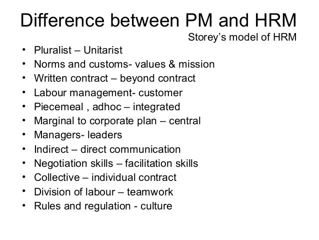 difference between personnel manager and hr manager essay 22 differences between personnel management and hr management difference in approach personnel direction attack tends to attach much importance to norms.