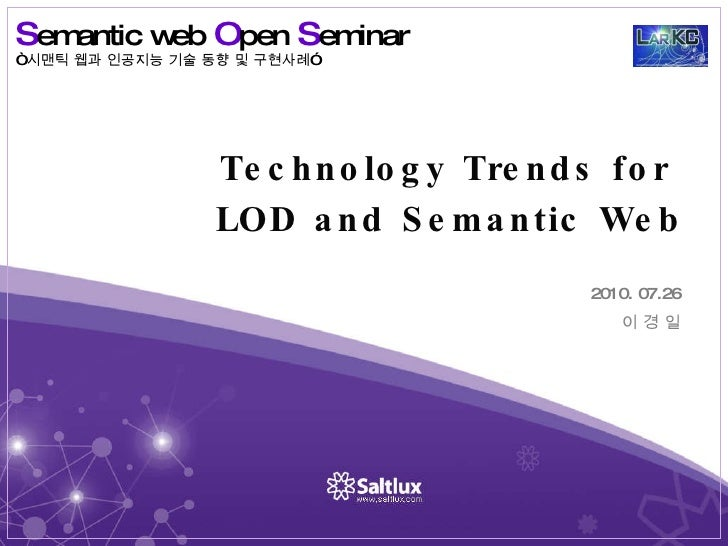Technology Trends for  LOD and Semantic Web 2010. 07.26 이 경 일