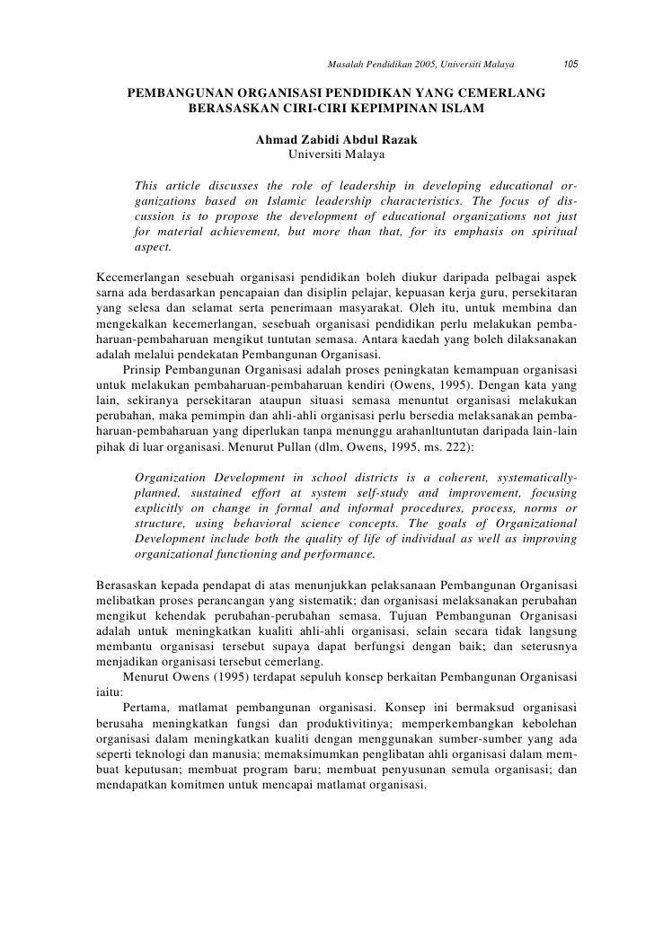 Masalah Pendidikan 2005, Universiti Malaya   105       PEMBANGUNAN ORGANISASI PENDIDIKAN YANG CEMERLANG            BERASAS...