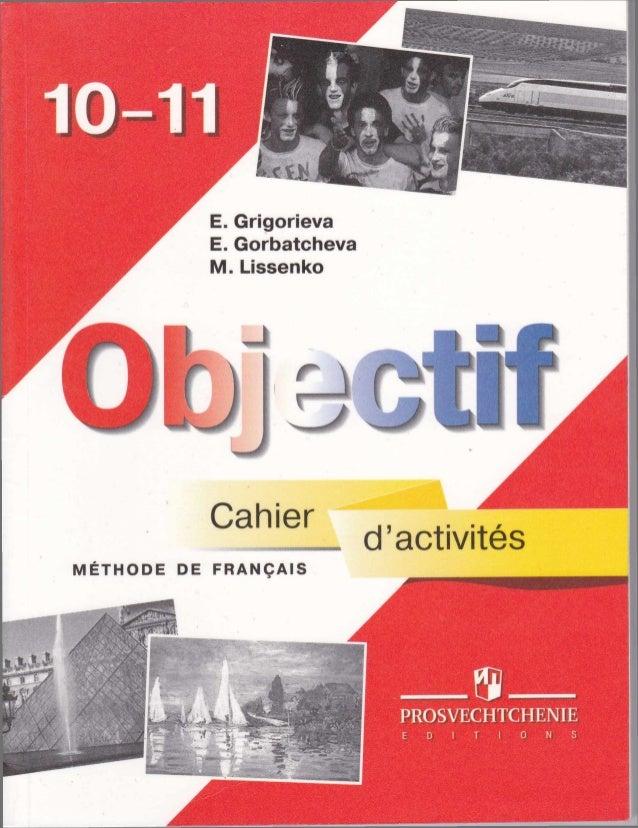Cahier d'activités MÉTHODE DE FRANÇAIS /