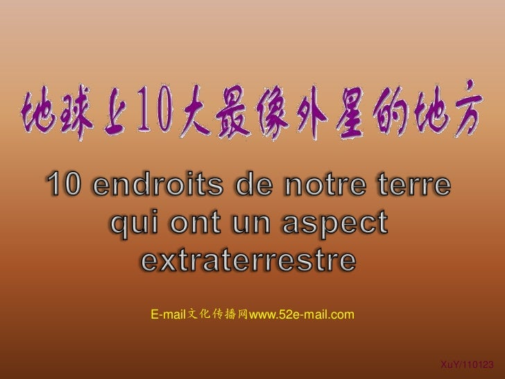 E-mail文化传播网www.52e-mail.com                              XuY/110123