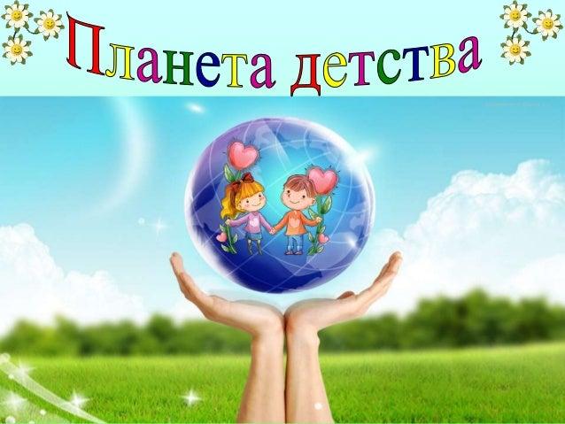 СЦЕНАРИЙ праздника С днем рожденья детский сад!  к 40