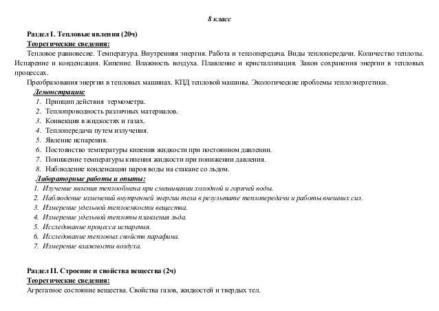 Схема и принцип работы тормозной системы УАЗ