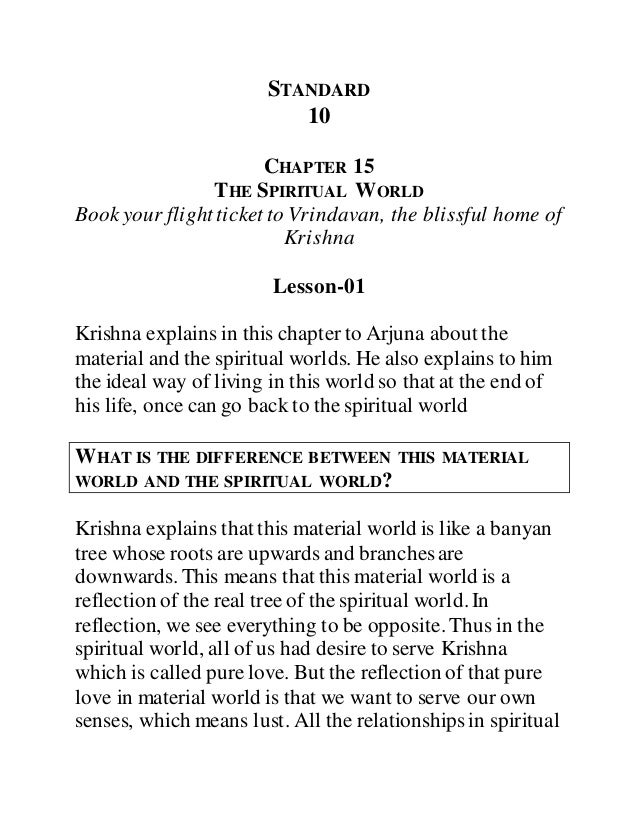 STANDARD 10 CHAPTER 15 THE SPIRITUAL WORLD Book your flightticket to Vrindavan, the blissful home of Krishna Lesson-01 Kri...