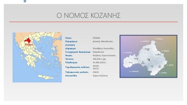 Πολωνικά ιστοσελίδες γνωριμιών κριτικές