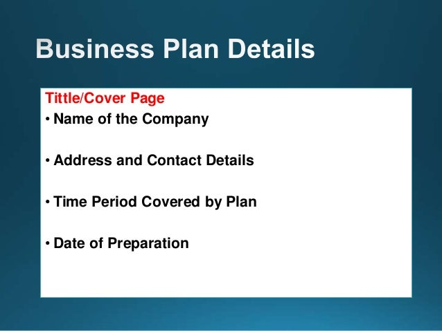 Cover page for business plan