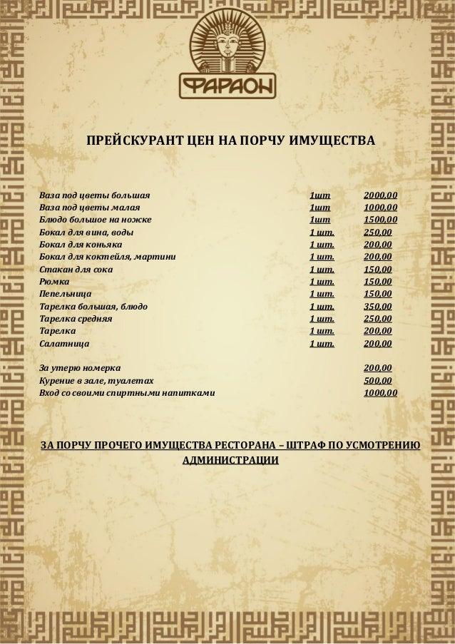 Транспортный налог в чернобыльской зоне тульская область