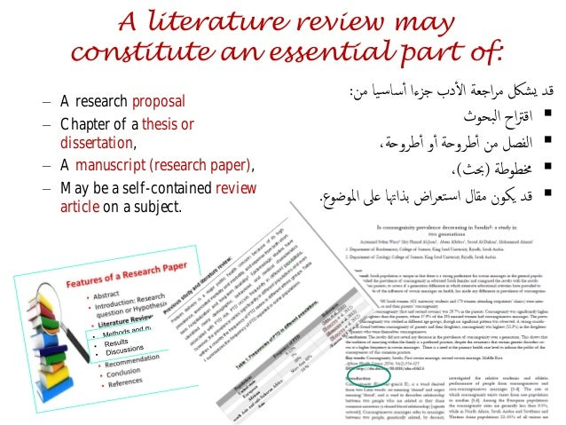Buy a quality dissertation topic on palliative care