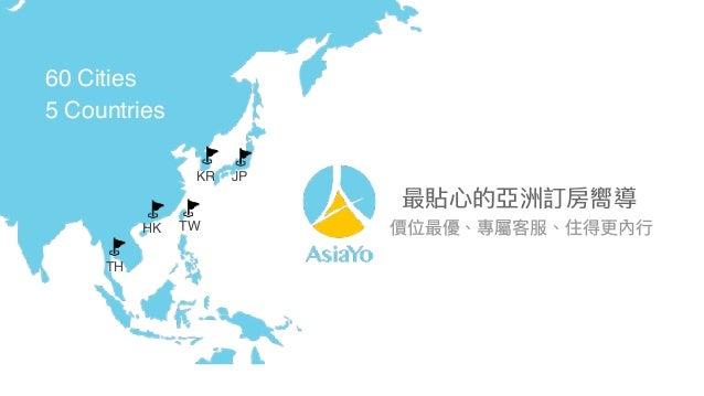 10.AsiaYo 如何從旅遊紅海關鍵字殺出重圍_AsiaYo Lucas Slide 3