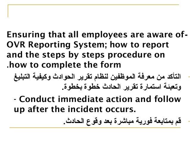 10 ovr reporting handbook